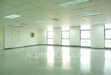 В аренду: Офис 135 кв.м. в районе Huai Khwang, Bangkok, Таиланд