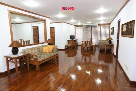 For Rent 4 Beds Condo Near BTS Thong Lo, Bangkok, Thailand