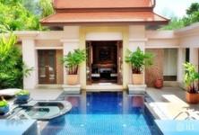 Продажа: Дом с 2 спальнями в районе Thalang, Phuket, Таиланд