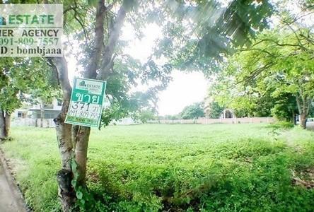 For Sale Land 371 sqwa in Min Buri, Bangkok, Thailand