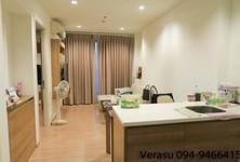 For Rent 1 Bed コンド Near BTS Saphan Khwai, Bangkok, Thailand