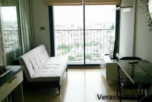 For Rent 1 Bed コンド Near BTS Wong Wian Yai, Bangkok, Thailand