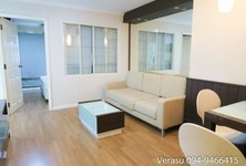 For Rent 1 Bed コンド in Yan Nawa, Bangkok, Thailand