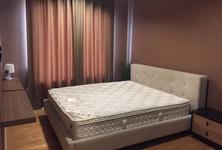 В аренду: Кондо c 1 спальней возле станции MRT Phetchaburi, Central, Таиланд