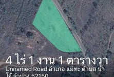 For Sale Land 4-1-5 rai in Mae Tha, Lampang, Thailand