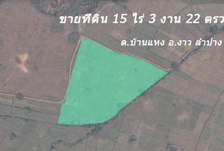 For Sale Land 15-3-22 rai in Ngao, Lampang, Thailand