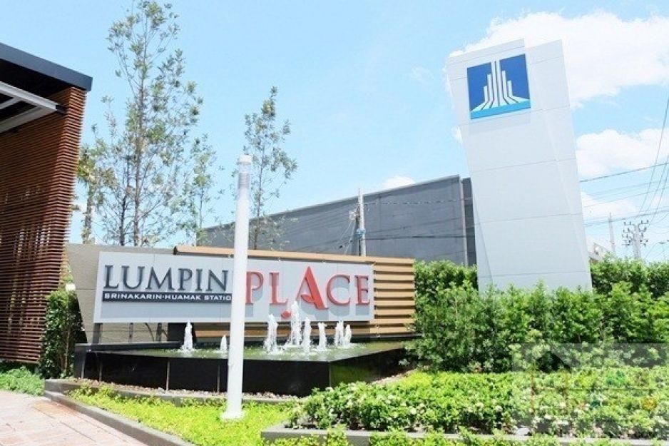 Lumpini Place Srinakarin - Huamak Station - В аренду: Кондо c 1 спальней в районе Suan Luang, Bangkok, Таиланд | Ref. TH-UYOVKUKP