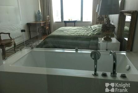 ขาย คอนโด 1 ห้องนอน ติด BTS ราชดำริ