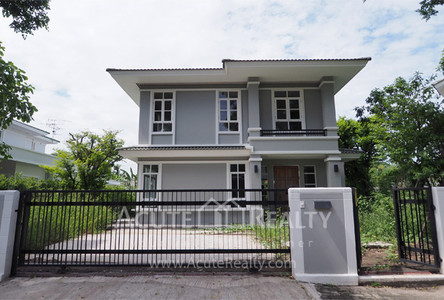 Продажа: Дом с 4 спальнями в районе Lat Phrao, Bangkok, Таиланд