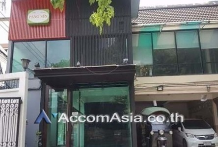 For Rent Townhouse 120 sqm in Bangkok, Central, Thailand