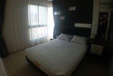 Продажа: Кондо c 1 спальней возле станции MRT Sutthisan, Bangkok, Таиланд
