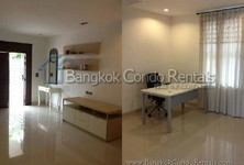For Rent 2 Beds House in Huai Khwang, Bangkok, Thailand