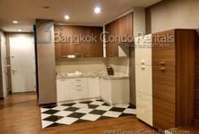 For Rent 2 Beds コンド Near BTS Punna Withi, Bangkok, Thailand
