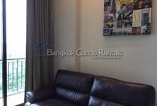 В аренду: Кондо с 2 спальнями возле станции MRT Phahon Yothin, Bangkok, Таиланд