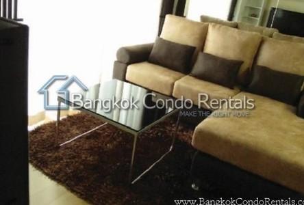В аренду: Кондо c 1 спальней возле станции BTS Krung Thon Buri, Bangkok, Таиланд