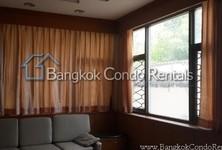 Продажа или аренда: Дом с 4 спальнями в районе Huai Khwang, Bangkok, Таиланд