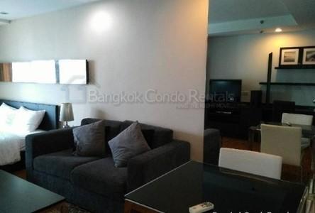 В аренду: Кондо 45 кв.м. возле станции BTS Ratchadamri, Bangkok, Таиланд