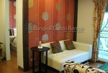 For Rent 2 Beds コンド Near BTS On Nut, Bangkok, Thailand