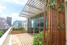 Продажа: Кондо с 3 спальнями в районе Sathon, Bangkok, Таиланд