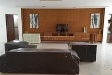 Продажа или аренда: Кондо с 3 спальнями в районе Khlong Toei, Bangkok, Таиланд
