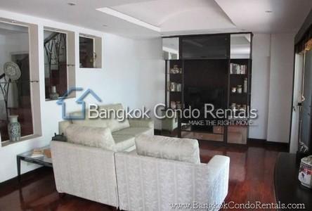 В аренду: Таунхаус с 3 спальнями в районе Watthana, Bangkok, Таиланд