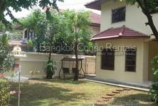 В аренду: Дом с 4 спальнями в районе Khlong Toei, Bangkok, Таиланд
