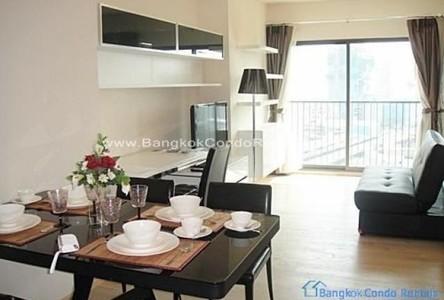 For Rent Condo 43 sqm Near BTS Thong Lo, Bangkok, Thailand