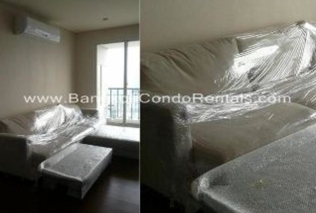 ให้เช่า คอนโด 4 ห้องนอน วัฒนา กรุงเทพฯ