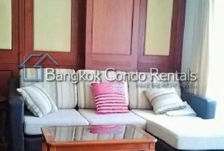 В аренду: Кондо с 2 спальнями возле станции BTS Sala Daeng, Bangkok, Таиланд