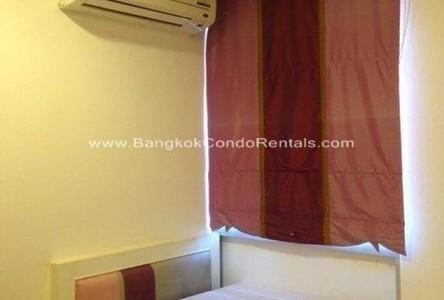 ให้เช่า คอนโด 2 ห้องนอน ยานนาวา กรุงเทพฯ