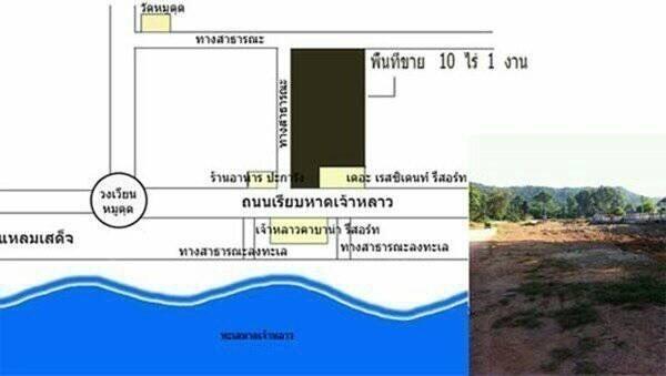 ขาย ที่ดิน 10-1-0 ไร่ ท่าใหม่ จันทบุรี | Ref. TH-NFYDSQUV