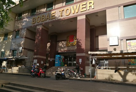 For Sale Business 17 sqm in Pom Prap Sattru Phai, Bangkok, Thailand