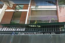 Продажа: Шопхаус с 6 спальнями в районе Watthana, Bangkok, Таиланд