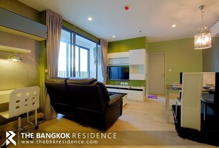 For Sale Condo 22 sqm Near MRT Phraram Kao 9, Bangkok, Thailand