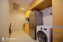 For Sale Condo 42 sqm in Watthana, Bangkok, Thailand