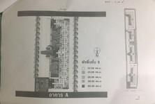 For Sale コンド 22.54 sqm in Prawet, Bangkok, Thailand