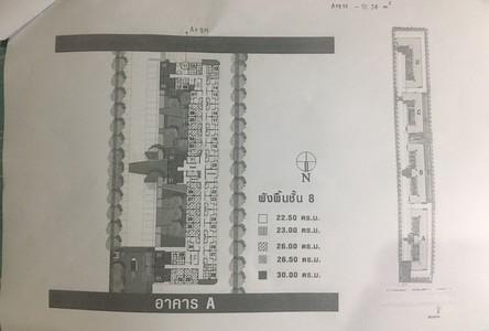 ขาย คอนโด 22.54 ตรม. ประเวศ กรุงเทพฯ