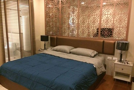 For Rent 1 Bed Condo in Laem Chabang, Chonburi, Thailand