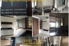 В аренду: Кондо c 1 спальней в районе Mueang Rayong, Rayong, Таиланд