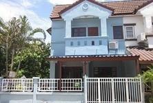 For Sale 3 Beds タウンハウス in Khlong Sam Wa, Bangkok, Thailand