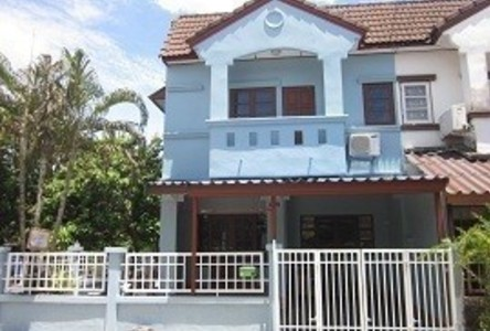 For Sale 3 Beds タウンハウス in Khlong Sam Wa, Bangkok, Thailand