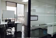 В аренду: Офис 10 кв.м. в районе Watthana, Bangkok, Таиланд