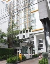 В том же здании - The Parkland Taksin - Thapra