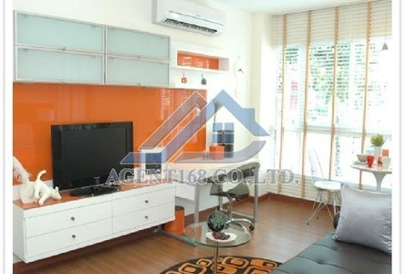 Продажа: Кондо c 1 спальней возле станции MRT Huai Khwang, Bangkok, Таиланд