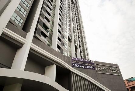 For Rent 1 Bed コンド Near BTS On Nut, Bangkok, Thailand