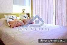 For Rent 1 Bed コンド in Mueang Nonthaburi, Nonthaburi, Thailand