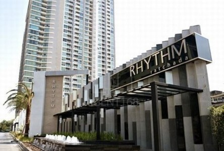 For Rent 1 Bed Condo Near MRT Ratchadaphisek, Bangkok, Thailand