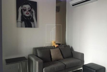 Продажа или аренда: Кондо c 1 спальней в районе Mueang Khon Kaen, Khon Kaen, Таиланд