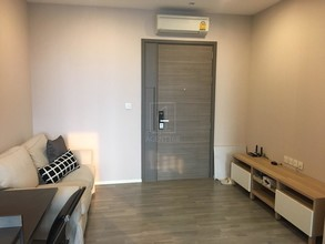 Located in the same area - The Room Sukhumvit 69