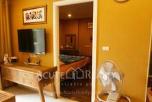 Продажа или аренда: Кондо с 2 спальнями в районе Hua Hin, Prachuap Khiri Khan, Таиланд